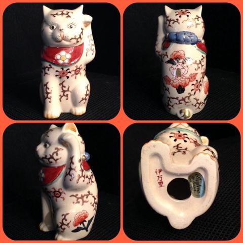 Modern Japanese Pottery And Porcelain Marks Maneki Neko