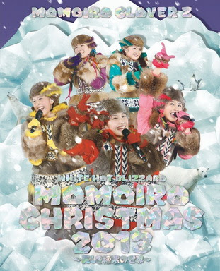 [TV-SHOW] ももいろクローバーZ – 「ももいろクリスマス2013 ~美しき極寒の世界~」(2014/06/25)