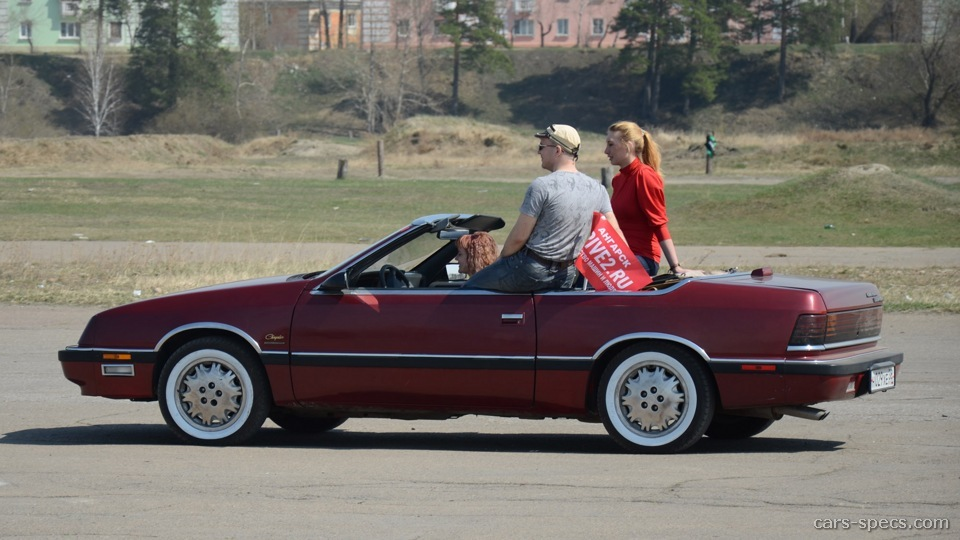 1990 Chrysler Le Baron Convertible Specifications