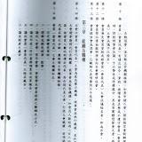 88_大會手冊17.jpg