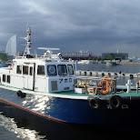 aporo boat in Yokohama, Tokyo, Japan