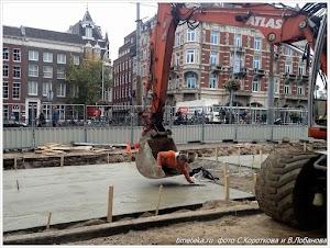 Амстердам. Стройка