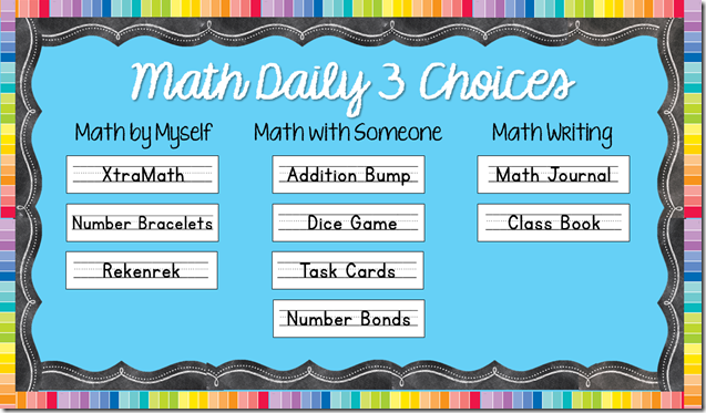 Math Daily 3 Choice Board mock-up