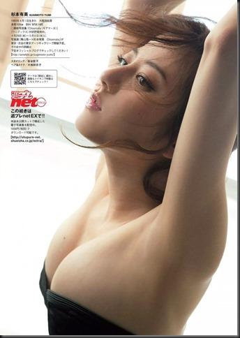 740full-yumi-sugimoto (3)
