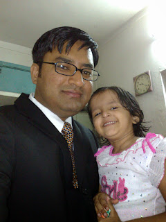 Princess and Me in 2008