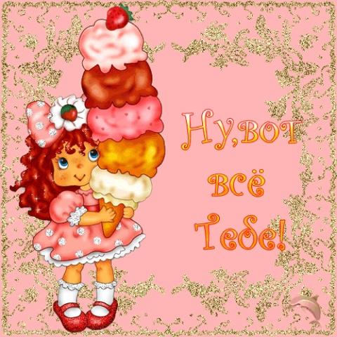 для девочки на день рожденния Blogger-image--1710466605