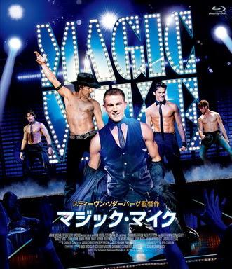 [MOVIES] マジック・マイク / MAGIC MIKE (2012)