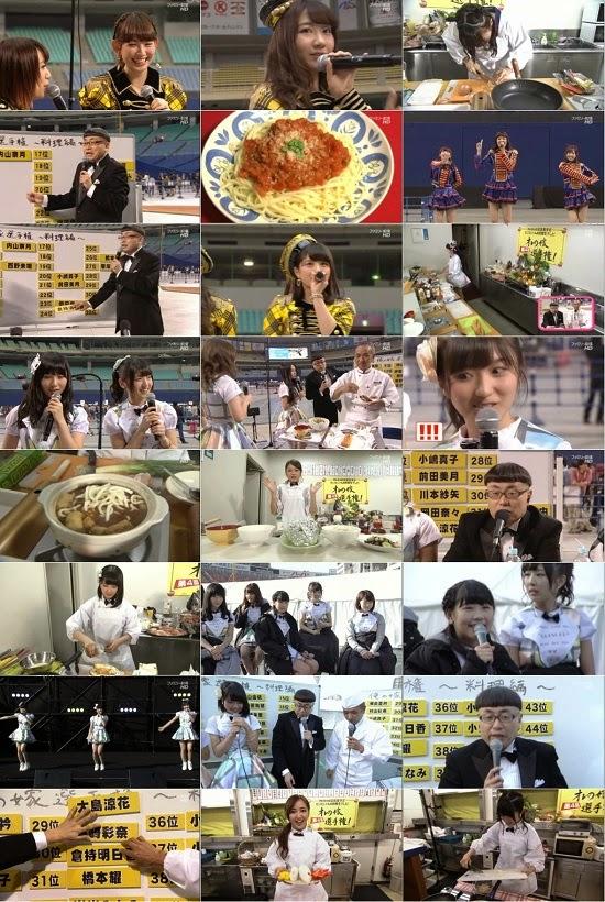 (TV-Variety)(720p) AKB48 ネ申テレビ シーズン17 SP4 150215