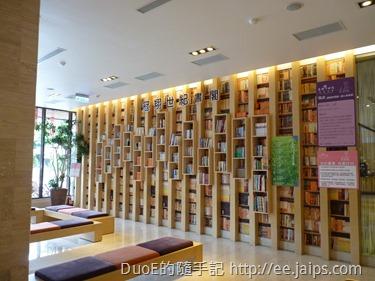 冠翔世紀溫泉會館-閱讀區