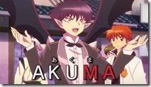 Kyoukai no Rinne - 21 -29
