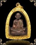 รูปเหมือนปั้ม รุ่นแรก หลวงพ่อคูณ วัดบ้านไร่ รุ่นเทพประทานพร ปี 2536 เนื้อนวโลหะ คอไม่ราน เลี่ยมทองคำ