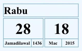 Tarikh lahir Adam Rayyan mengikut kalendar Islam