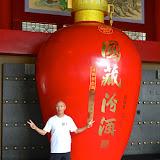 Day 11 Fenjui Liquor Factory Tour in Fenyang City