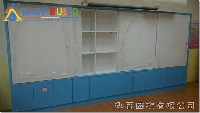 BabyBuild 白板櫃更新改建工程