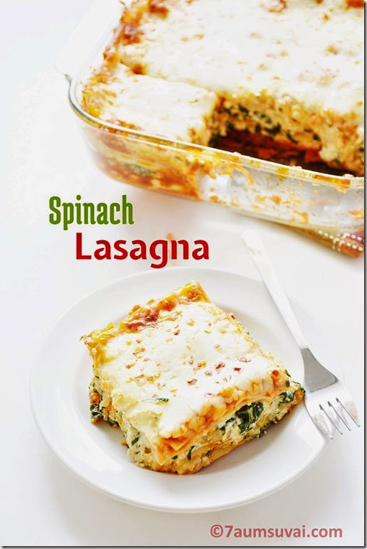 Spinach lasagna / lasagne