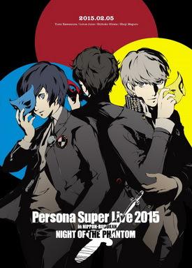 [TV-SHOW] 目黒将司 – PERSONA SUPER LIVE 2015 ~in 日本武道館 -NIGHT OF THE PHANTOM- (2015/08/26)