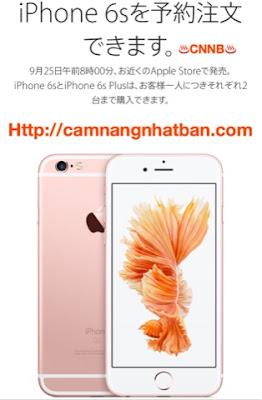 iPhone 6S, iPhone 6S Plus Nhật Bản bắt đầu nhận đặt hàng