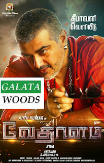 Vedalam Distribution Rights Sold Out In USA -Vedhalam (Vedalam) Movie News
