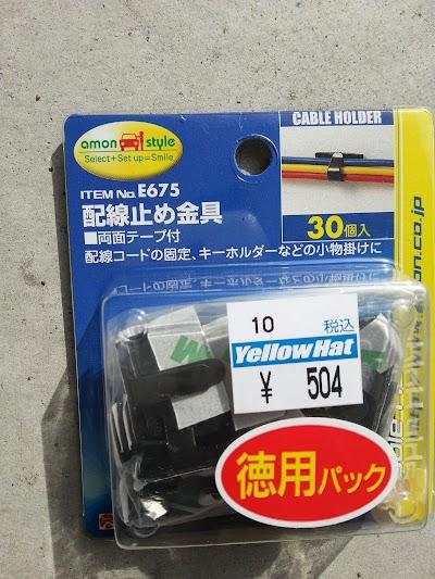20121201_111142.jpg
