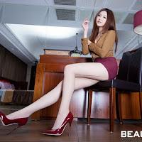 [Beautyleg]2014-07-11 No.999 Vicni 0009.jpg