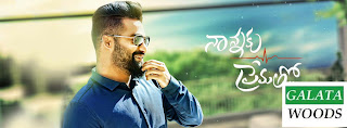 Nannaku Prematho Images Photos Pics Stills Gallery