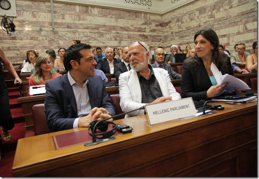 Photo - Tsipras, Toussaint, Zoe