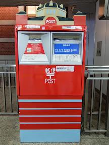 東京駅型ポストと消印サービス