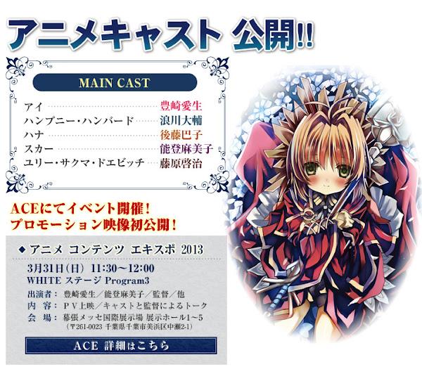 kamisama_news01.jpg