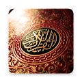 App Heart touching recitations of the Holy Quran APK for Kindle