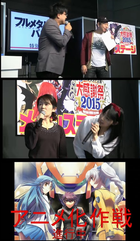 full metal panic_anime