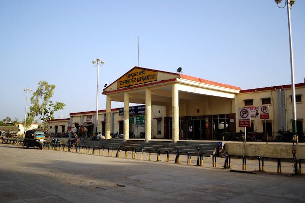 железнодорожный вокзал патханкот кант