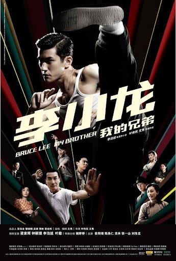 Huyền Thoại Lý Tiểu Long - Bruce Lee My Brother