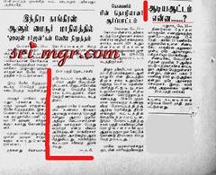 newspaper_1973-05-24