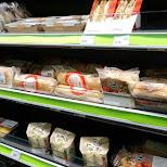 snacks at a local Icelandic supermarket in Reykjavik, Hofuoborgarsvaeoi, Iceland