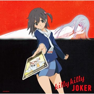 killy killy JOKER (TVアニメ「selector infected WIXOSS」オープニングテーマ) (初回限定盤)