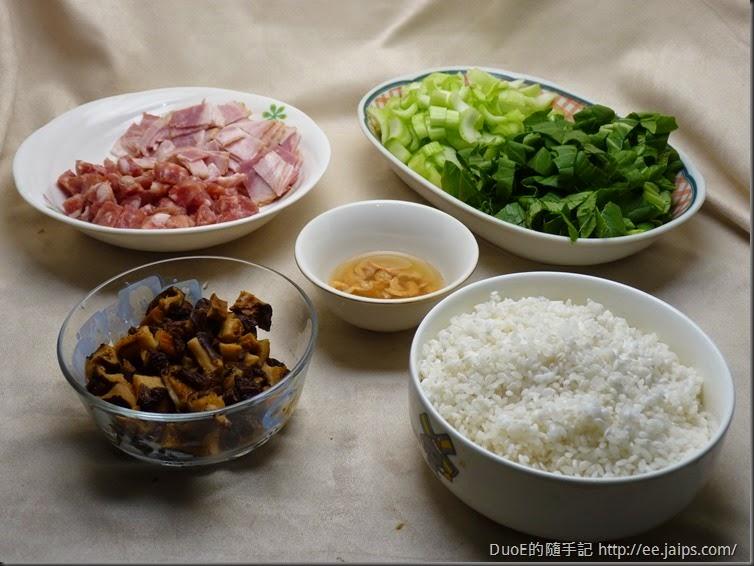 簡易版上海菜飯-材料