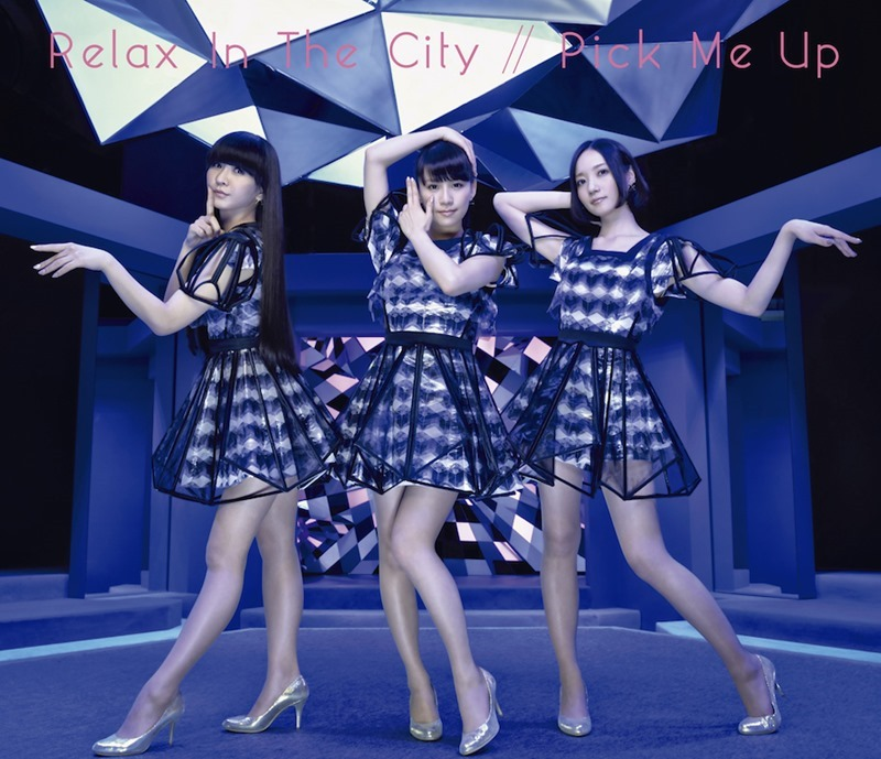 Perfume_Relax_in_the_City_Pick_me_Up_Limited