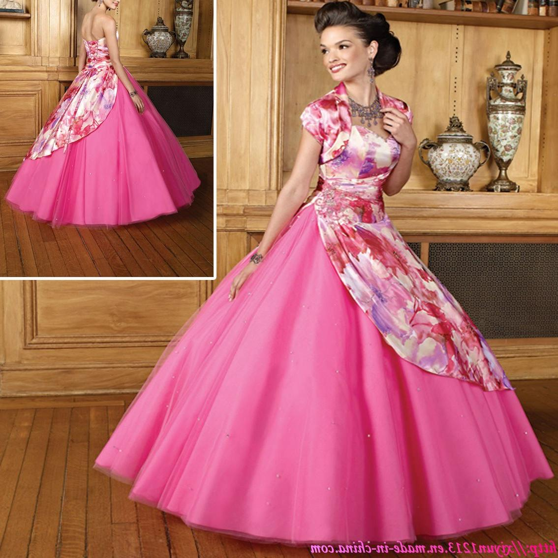 New Prom  Quinceanera Dress