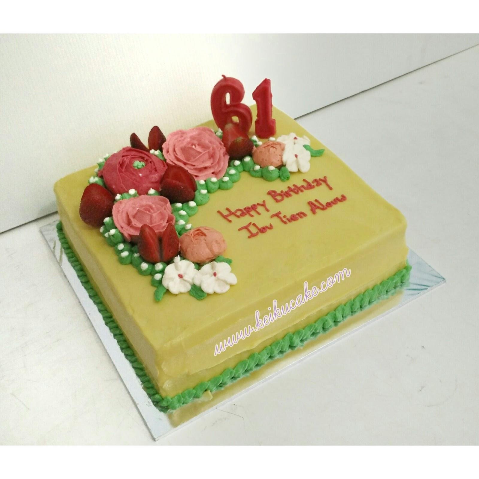 Keiku Cake: Square cake flower and strawberries cake