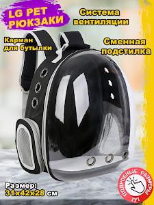 Рюкзак, серии Like Goods, LG-13143