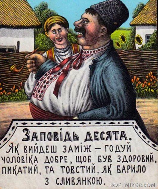Vasyl_Gulak_z10-640x983_thumb[10]