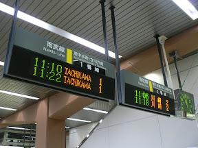 P1040686.JPG