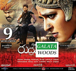 Rudhramadevi Screen Count, Number of Theaters Movie Release News
