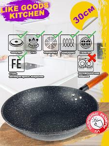 Сковорода серии Like Goods, LG-11956