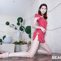 [Beautyleg]2014-08-25 No.1018 Sarah 0018.jpg