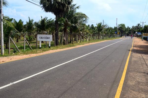 Дорога, Калкудах, Шри Ланка