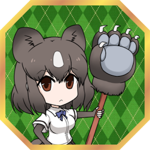 Of unusual system, beast Friends secondary creation RPG!With the help of various friends, Let's make the Saikyo herd of Japa Ripaku Ichi! APK Icon