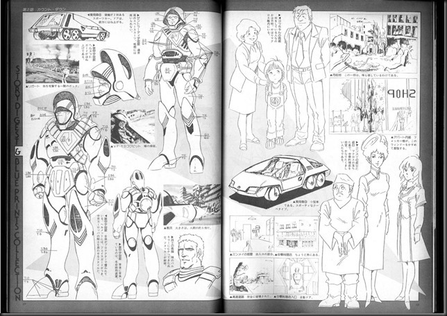 This_is_Animation_3_Macross_34