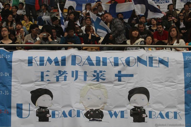баннер болельщиков Кими Райкконена в поддержу пилота на трибунах Шанхая на Гран-при Китая 2012