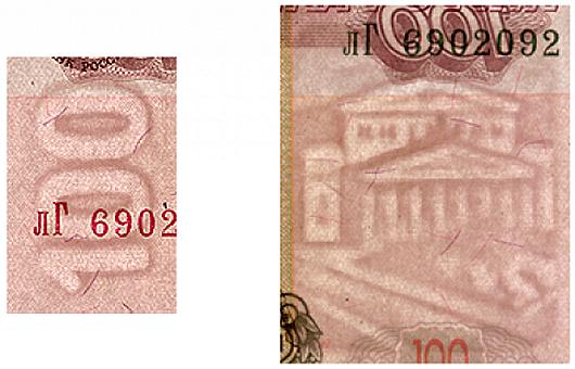 """История российского рубля """" Саквояж"""